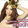 【インタビュー】mochA、シングル「ジルコニア」で見せる素顔